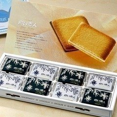Review Of Ishiya Confectionery white lover (White & Black) 24 pieces 15 boxed 1 case