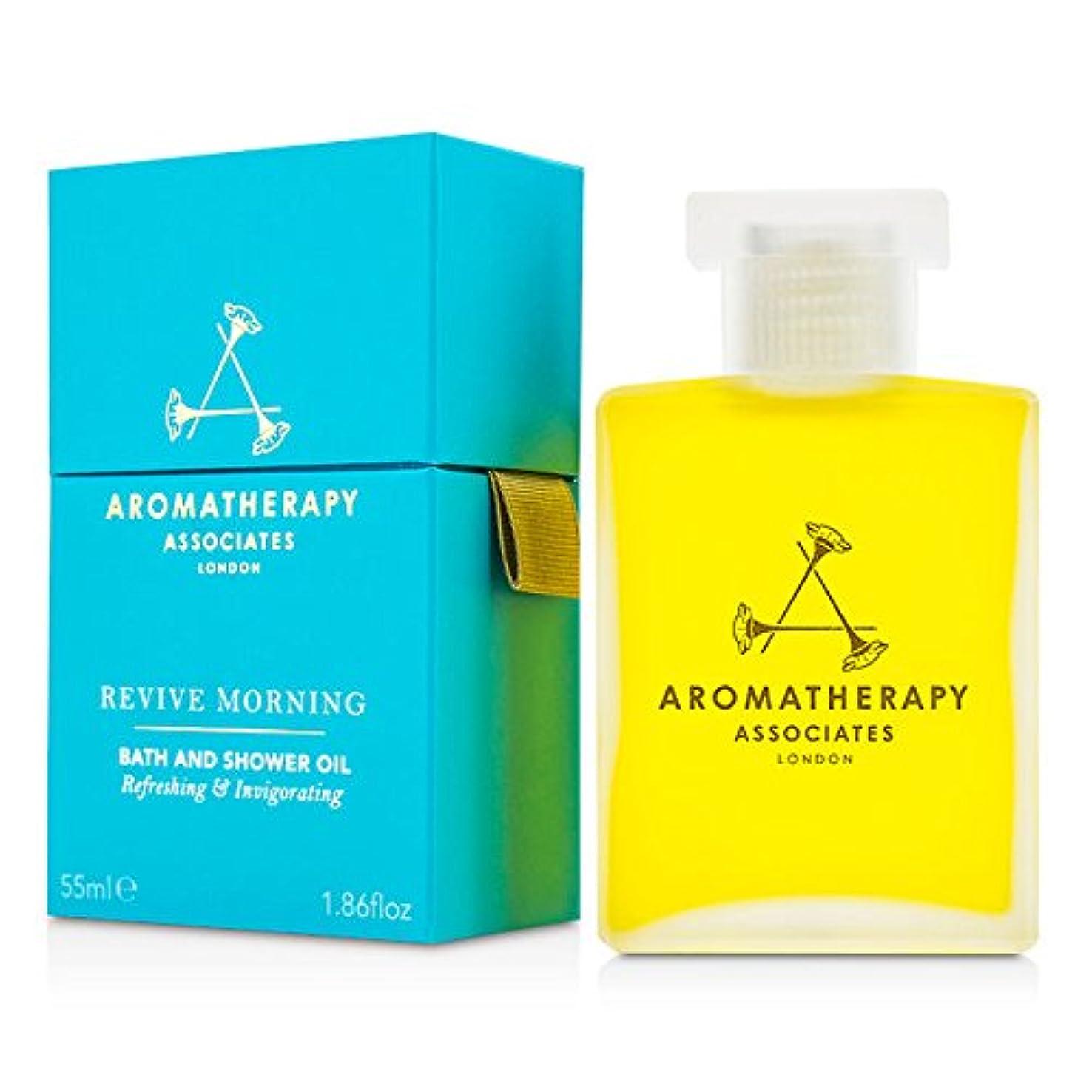 ウッズ自己威するアロマセラピー アソシエイツ Revive - Morning Bath & Shower Oil 55ml/1.86oz