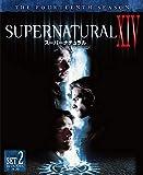 SUPERNATURAL<フォーティーン>後半セット[DVD]
