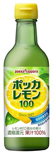 ポッカサッポロ ポッカレモン100 300ml