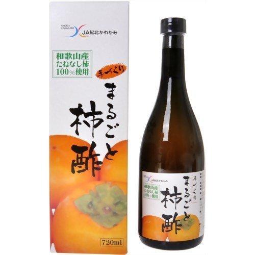 紀北川上農業協同組合 まるごと柿酢 720ml ×2セット