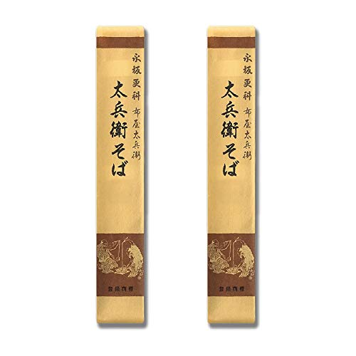 【2個セット】 永坂更科 太兵衛そば 250g ×2個