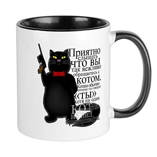 CafePress - Cool Cat Behemoth (von Master und Margarita) Tassen - Einzigartige Kaffeetasse, Kaffeetasse, Teetasse