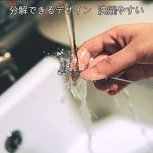 KOONAN『ミルク泡立て器(FPQー01)』