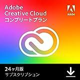Adobe Creative Cloud コンプリート|24か月版|Windows/Mac対応|オンラインコード版(Amazon.co.jp限定)