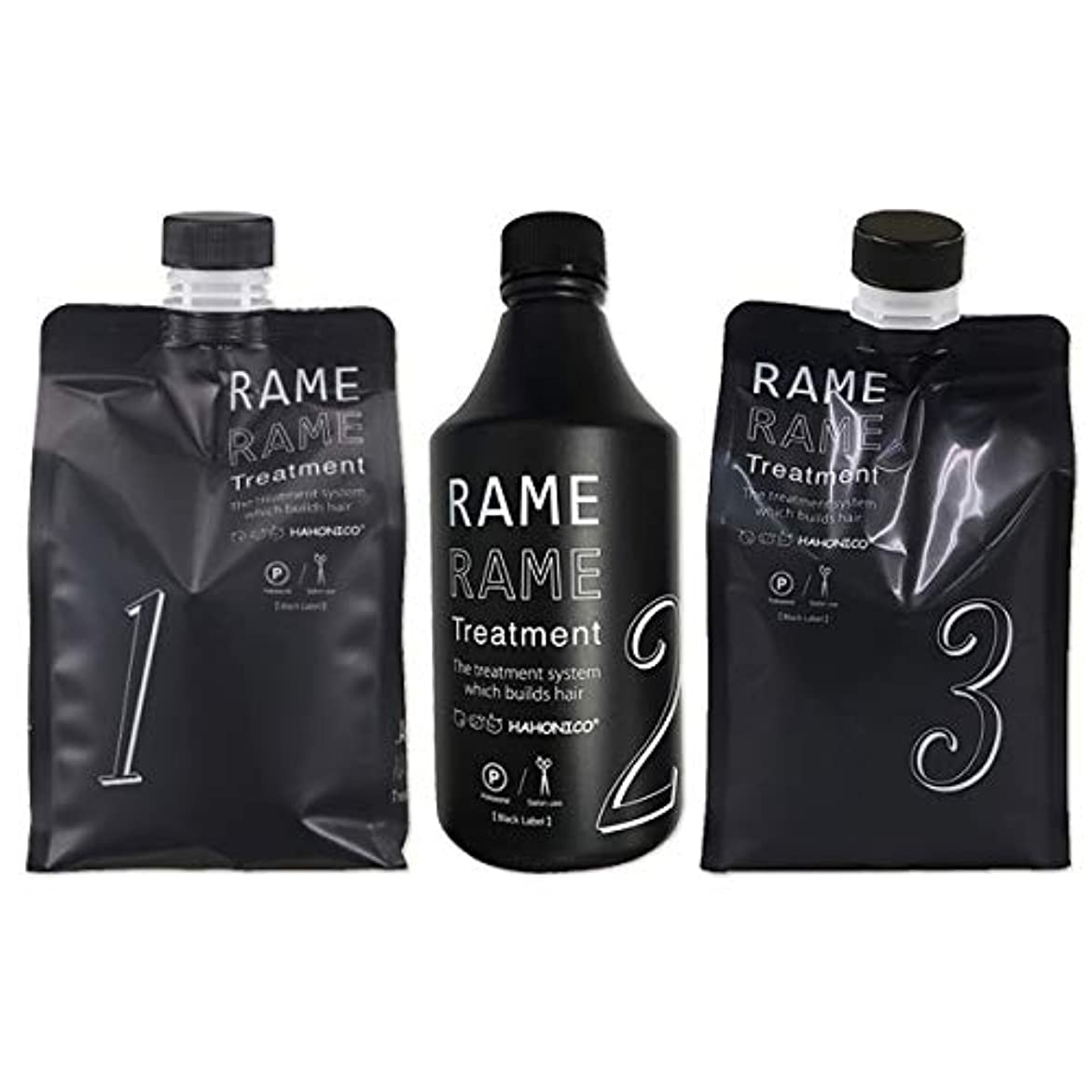ハホニコ ザラメラメ ブラックレーベル No.1 1000g + No.2 ガンマー 500mL + No3. 1000g セット