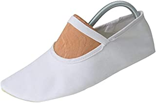 Morgenspruch Eurythmieversand Eurythmy Gymnastic Cotton Shoes for Men with Non-Slip Rubber Sole - Designed for Waldorf Schools - Suitable for Ballet, Dance, Trampoline, Deadlift
