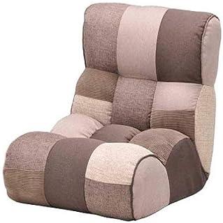 ソファ座椅子 ピグレットJr TONE 650×810×620