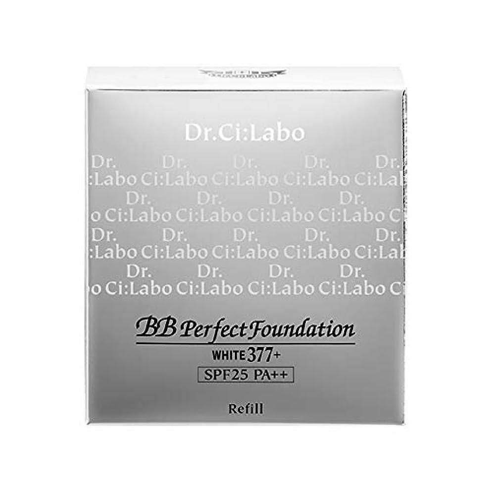 拮抗するソーセージ効率的にドクターシーラボ BBパーフェクトファンデーション ホワイト377プラス レフィル ナチュラル1