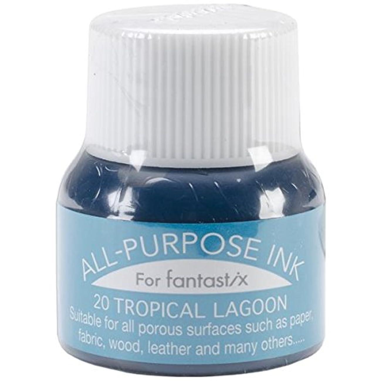Tsukineko 0.5-Fluid-Ounce All Purpose Ink, Tropical Lagoon