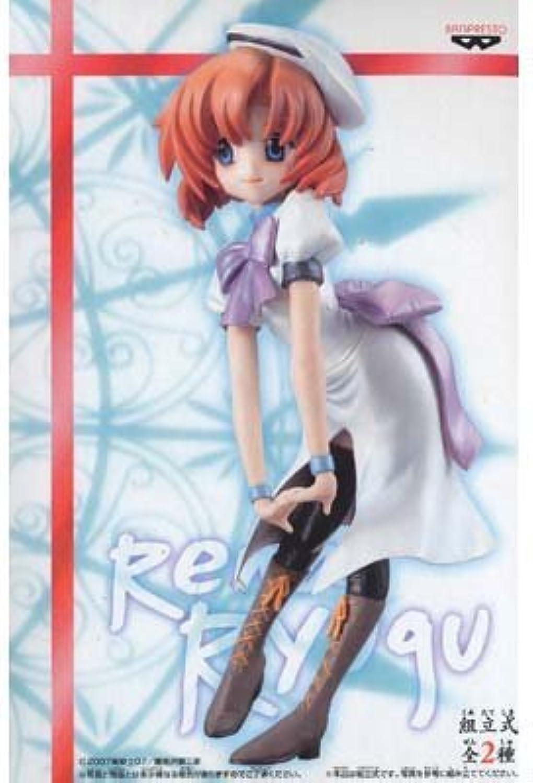 descuento Higurashi solution prefabricated Figura Special Color Color Color ver pearl Color ver separately  hasta 42% de descuento