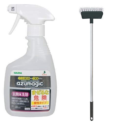アズマ azumagic 玄関床洗剤+床掃除 ONYX デッキブラシ M OX283