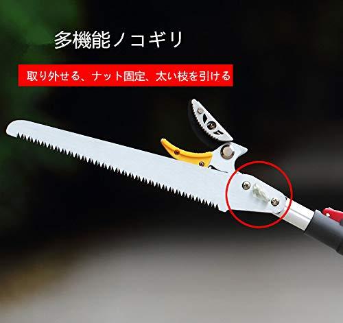 Aeonhum伸縮式高枝鋏フルーツピッカー果物取りガーデン6.5M3WAY強いチャック枝切り鋏加長形軽量