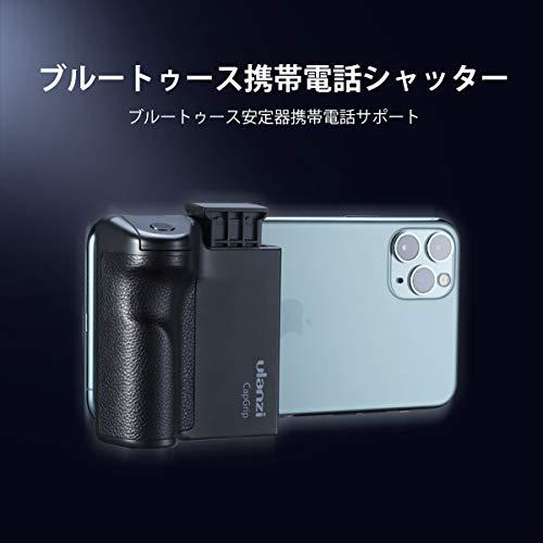 ULANZIBluetoothスマートフォンホルダーラバーハンドルグリップワイヤレスリモコン付き取付可能旅行写真動画を撮る1/4インチネジ一脚/三脚/自撮り棒/iPhone/Androidなどに対応