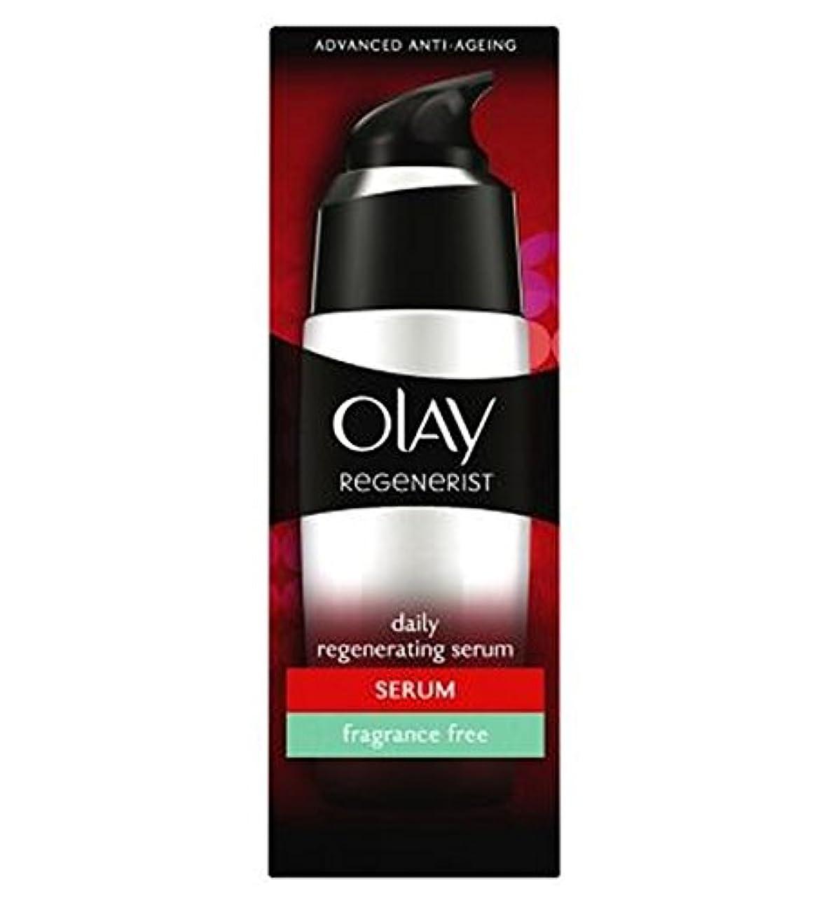 ジェームズダイソン打倒貢献するオーレイリジェネ再生血清無香料50ミリリットル (Olay) (x2) - Olay Regenerist Regenerating Serum Fragrance Free 50ml (Pack of 2) [並行輸入品]
