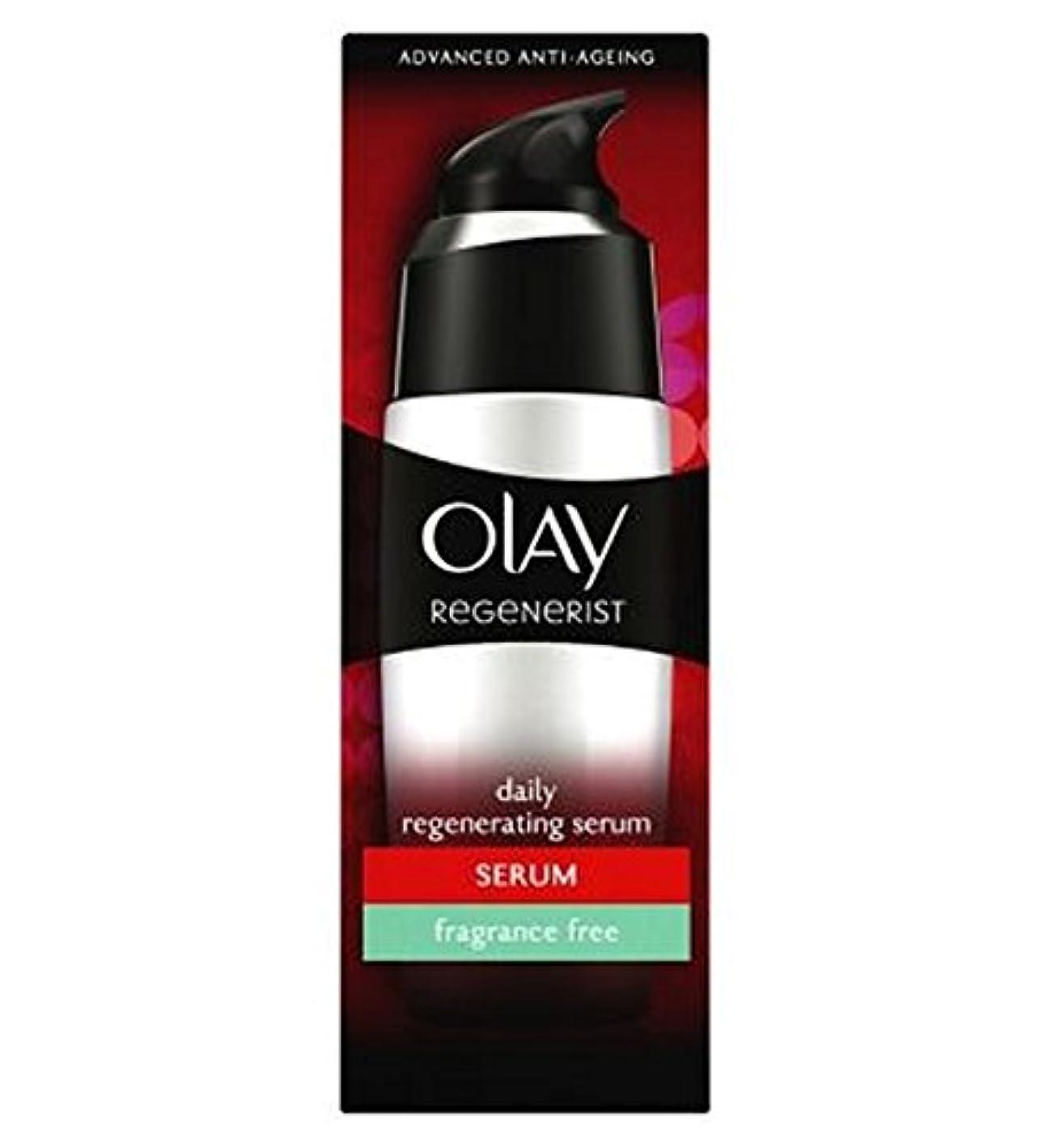プロポーショナルシニスめまいオーレイリジェネ再生血清無香料50ミリリットル (Olay) (x2) - Olay Regenerist Regenerating Serum Fragrance Free 50ml (Pack of 2) [並行輸入品]