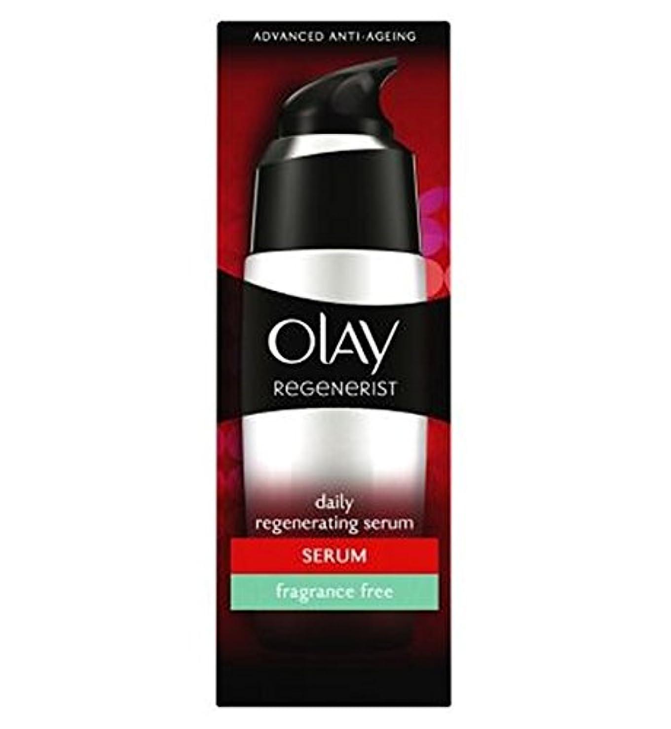 有毒な内部追い払うオーレイリジェネ再生血清無香料50ミリリットル (Olay) (x2) - Olay Regenerist Regenerating Serum Fragrance Free 50ml (Pack of 2) [並行輸入品]