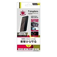 Simplism iPhone6 Plus(5.5インチ)用 衝撃吸収&バブルレスフィルム(抗菌) 光沢 TR-PFIP145-SKCC