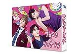 プロミス・シンデレラ Blu-ray BOX[TCBD-1172][Blu-ray/ブルーレイ]