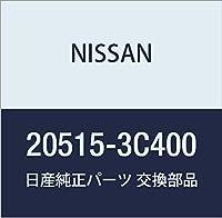 NISSAN (日産) 純正部品 ヒートインシユレーター フロント チユーブ LH バネット セレナ 品番20515-3C400