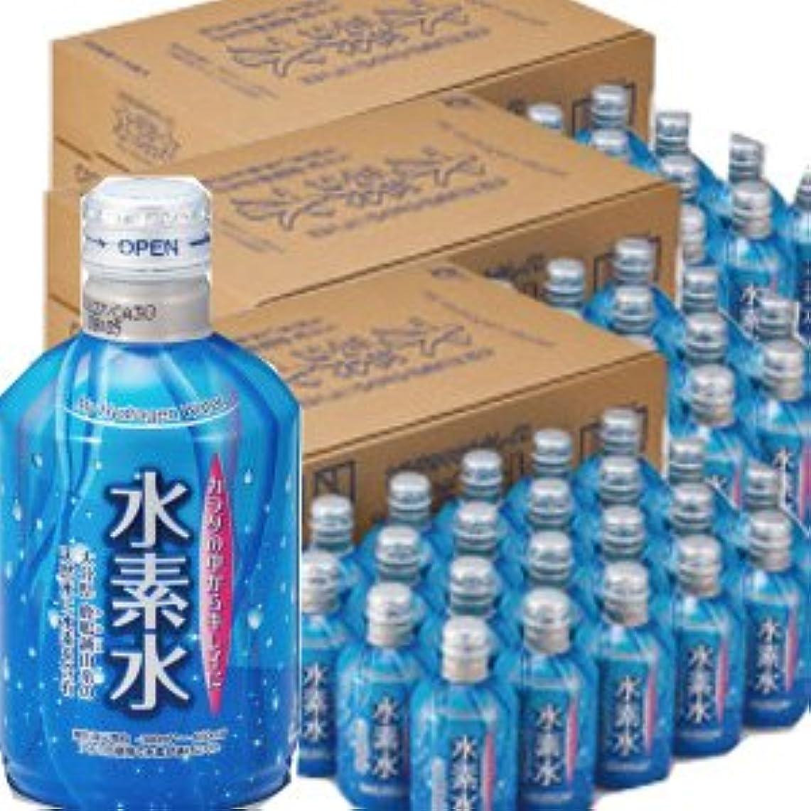 アジア人カレンダー後悔【24本x3ケース】 カラダの中からキレイに水素水 300mlx72本 4514544010518