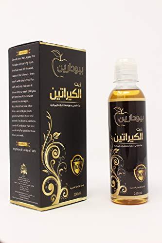 Huile sèche fortifiante, lissage et brillance traditionnelle 100% naturelle du Dr Al Amri à la kératine végétale pour cheveux abimés, cassants et fragile, fabriqué en Arabie saoudite, 250 ML.