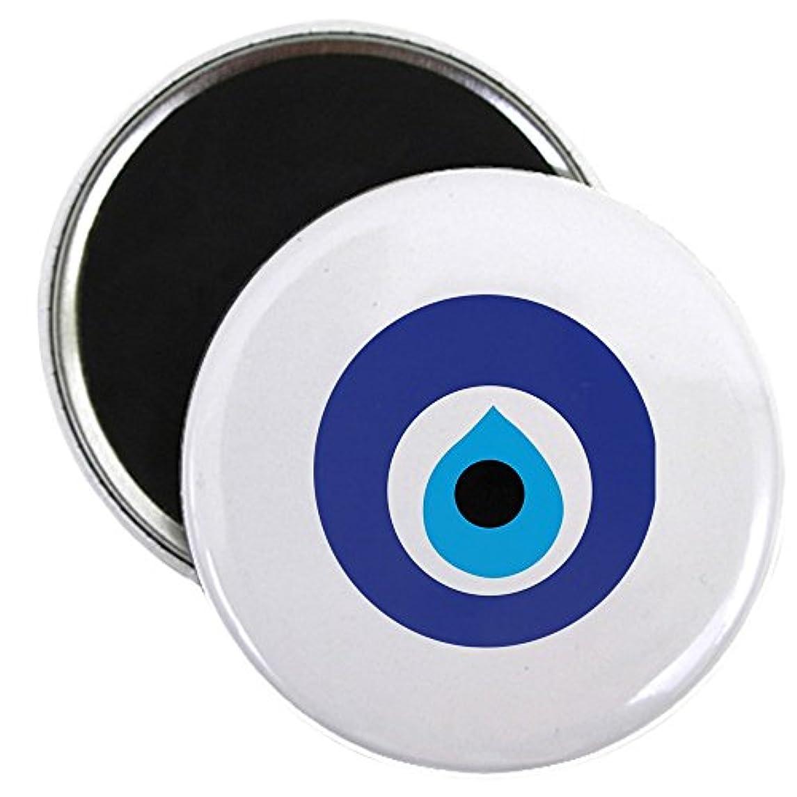 CafePress - Turkish Eye (Evil Eye) - 2.25