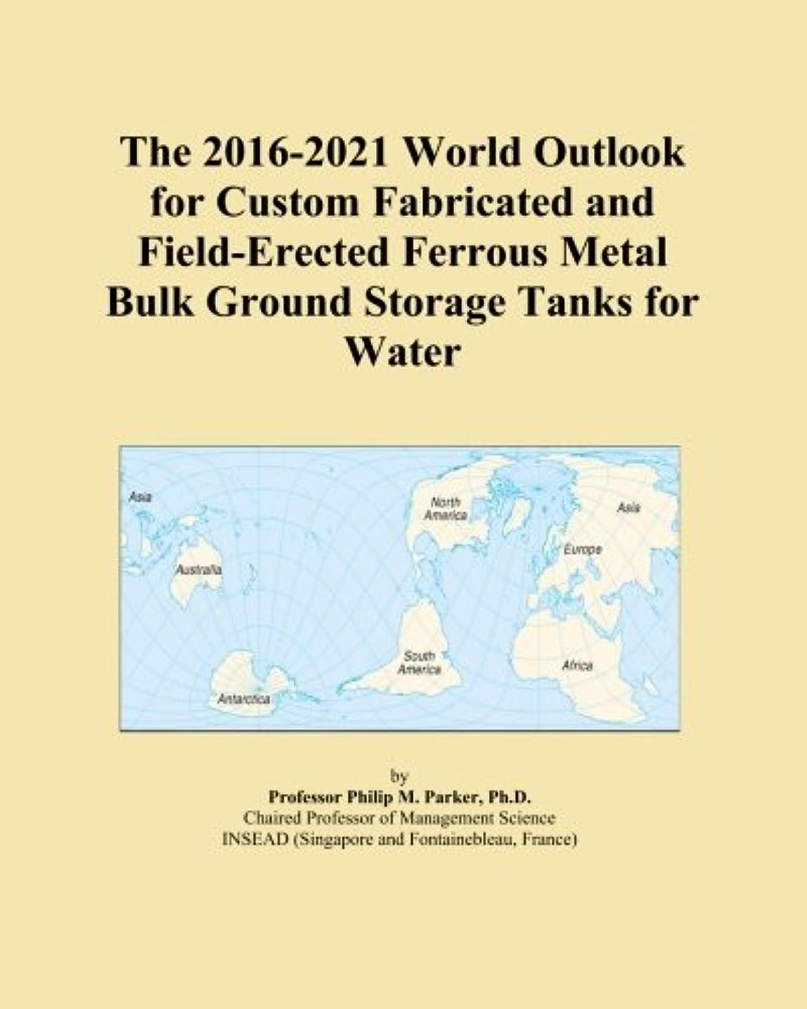 乱用ラッドヤードキップリング過敏なThe 2016-2021 World Outlook for Custom Fabricated and Field-Erected Ferrous Metal Bulk Ground Storage Tanks for Water