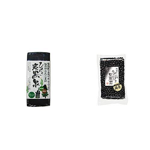 [2点セット] ひのき炭黒泉(75g×2)・国産 黒豆茶(200g)