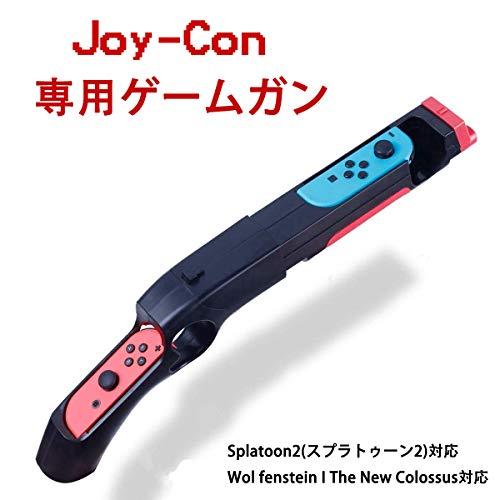 Nintendo Switch ゲームガン 【Joy-con スプラ銃】 任天堂スイッチコントローラ Joy-con ハンドル グリップ...