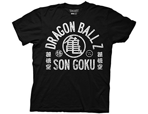 Ripple Junction Dragon Ball Z Son G…