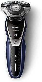 フィリップス シェーバー S5351/05