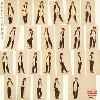 夢のかたち (MEG-CD)