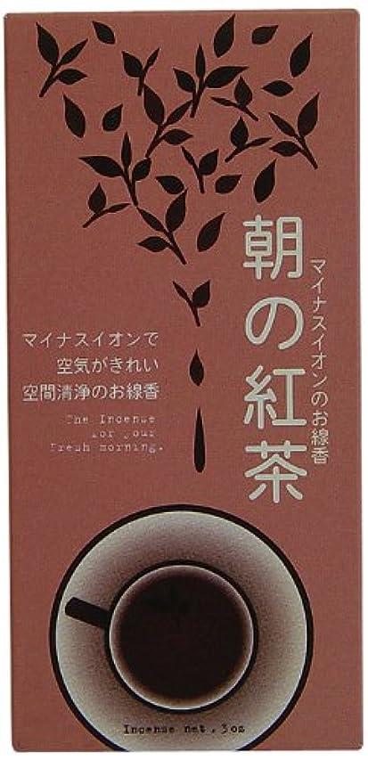 メタリック粘土チューブ悠々庵 朝の紅茶 紙箱