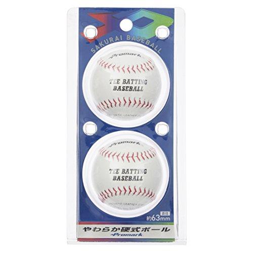 サクライ貿易(SAKURAI) Promark(プロマーク) 野球 硬式 やわらか ボール 硬式ボール ホワイト LB-131W 直径約63mm
