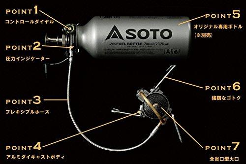 新富士バーナー『SOTOMUKAストーブ(SOD-371)』