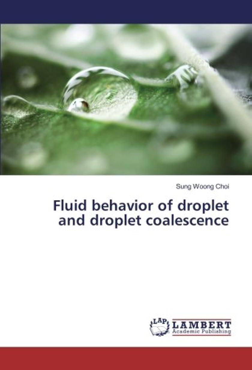 入力不測の事態一致Fluid behavior of droplet and droplet coalescence
