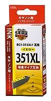キヤノン BCI-351XLY互換(イエロー×1) 01-4162 INK-C351XLB-Y