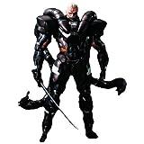 Square Enix Metal Gear Solid 2: Play Arts Kai Solidus Snake Figura de acción