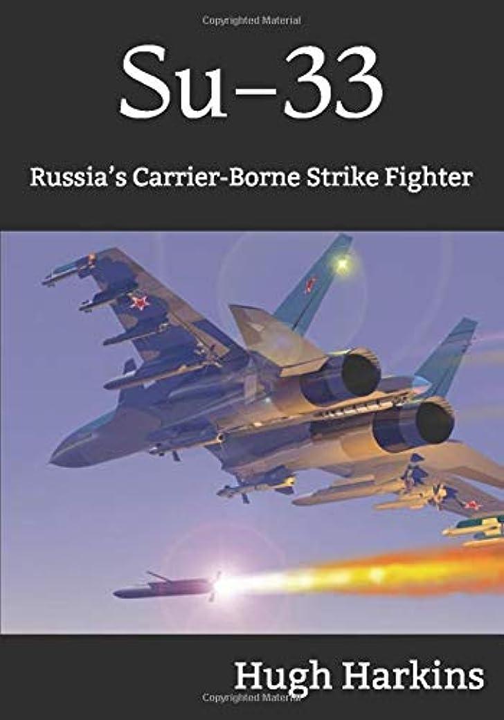 頼るブロックする喜んでSu-33: Russia's Carrier-Borne Strike Fighter