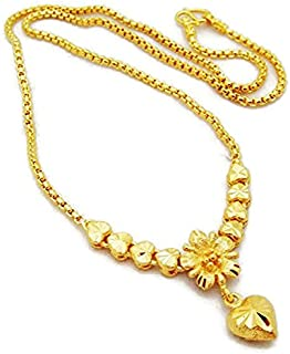 Flower 24k Thai Baht Yellow Gold Plated Filled Necklace Jewelry