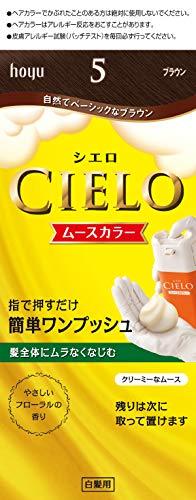 ホーユー シエロ ムースカラー 5 (ブラウン) 1剤50g+2剤50g 医薬部外品