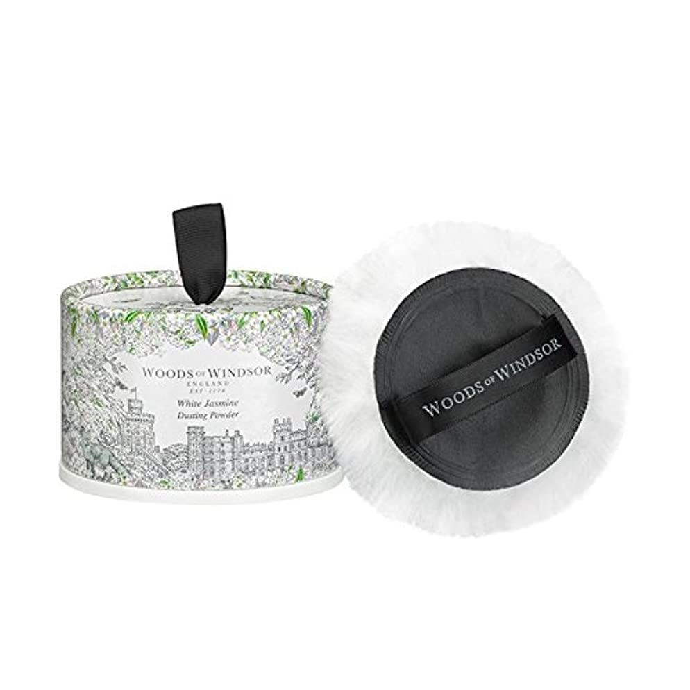 White Jasmine by Woods of Windsor 3.5 oz Body Dusting Powder with Puff