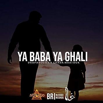 Ya Baba Ya Ghali