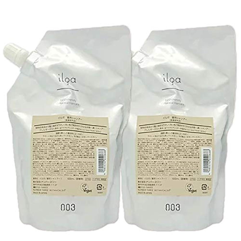 冷蔵する衣類道路ナンバースリー イルガ 薬用 シャンプー 500mL 詰め替え ×2個 セット
