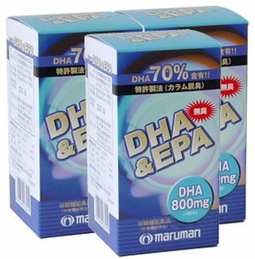 暫定の不合格剣マルマン 無臭DHA-EPA 540mg×120粒 3セット