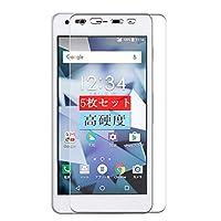 5枚 Sukix フィルム 、 Android One S2 SoftBank DIGNO G (601KC & 602KC) Kyocera 京セラ 向けの 液晶保護フィルム 保護フィルム シート シール(非 ガラスフィルム 強化ガラス ガラス )