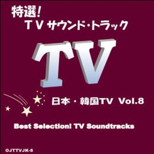 Amazon Music - CANDY BANDのTv「Gm~踊れドクター」 主題歌 (Life~目 ...