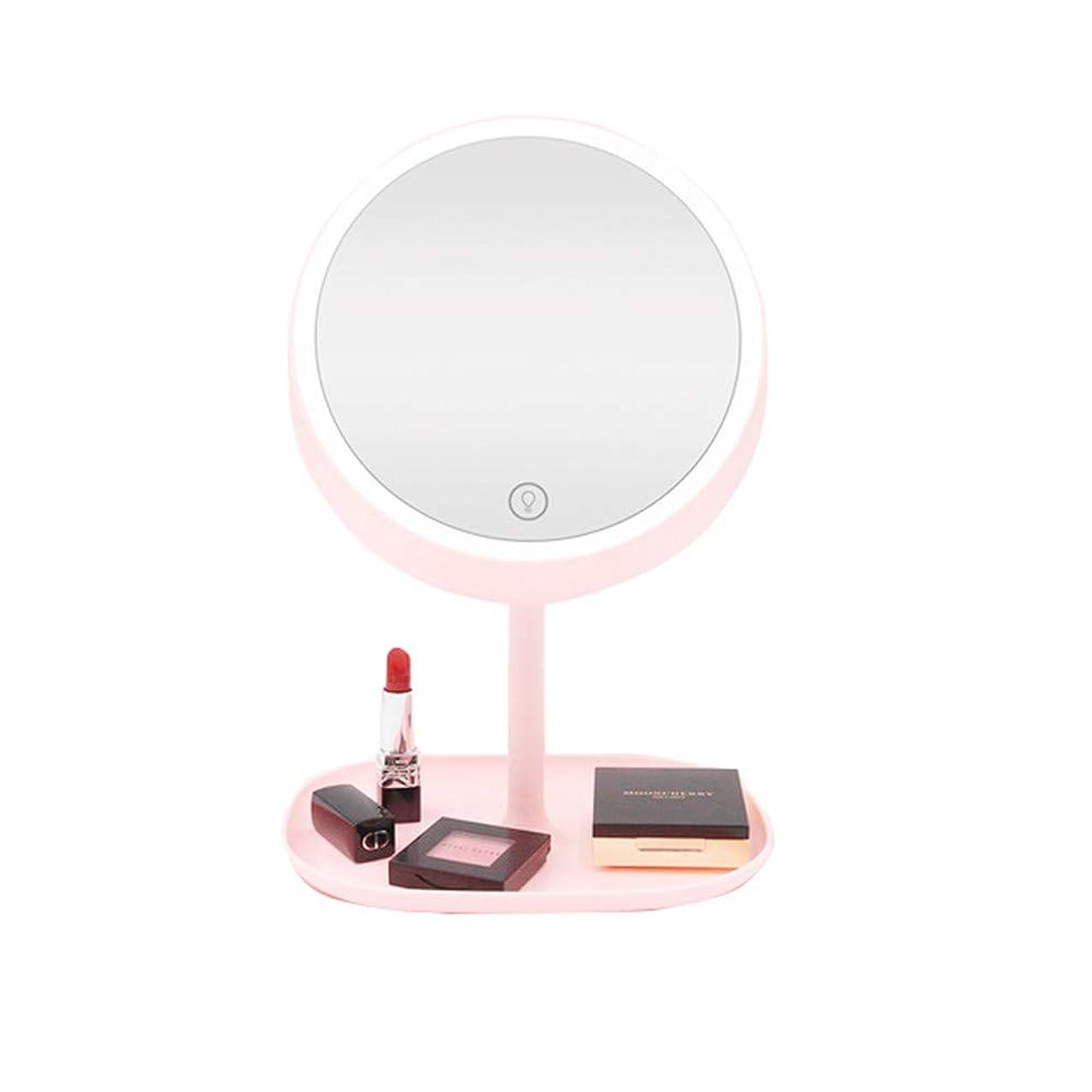 ルーキーその結果保護化粧鏡 LED明るさ調整可能なUSB充電式収納機能