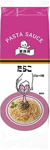 パスタソース たらこ 23g x 8個 /キューピー(12パック)